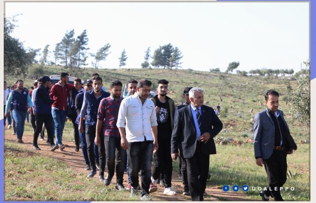 حملة تشجير بمشاركة جامعة حلب الحرة
