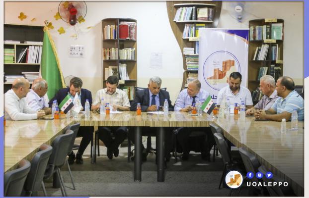 إطلاق أول دليل للأبحاث الأكاديمية في شمال غرب سورية
