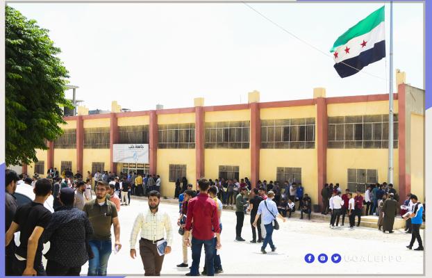 Videoda.. Halep Üniversitesi, kısaca hikaye